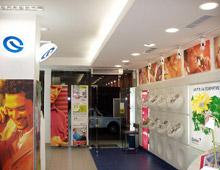 Globul Shops 2003